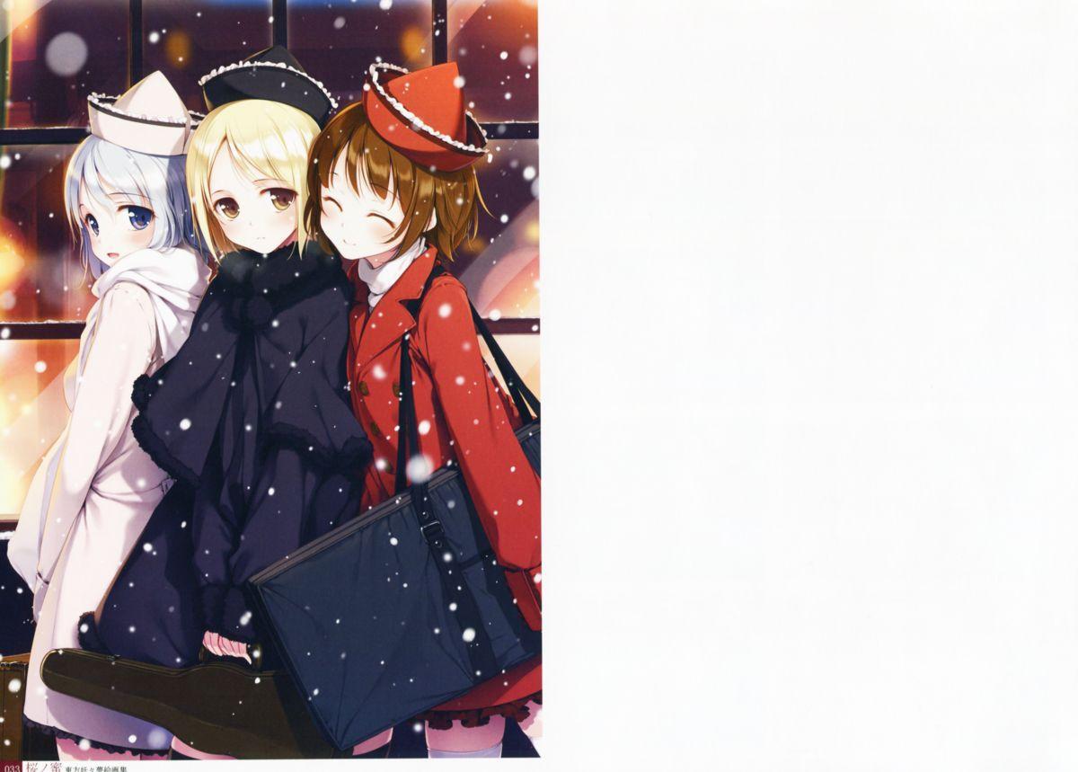 (Shuuki Reitaisai) [Gekidoku Shoujo (ke-ta)] -Ruby- (Touhou Project) 32