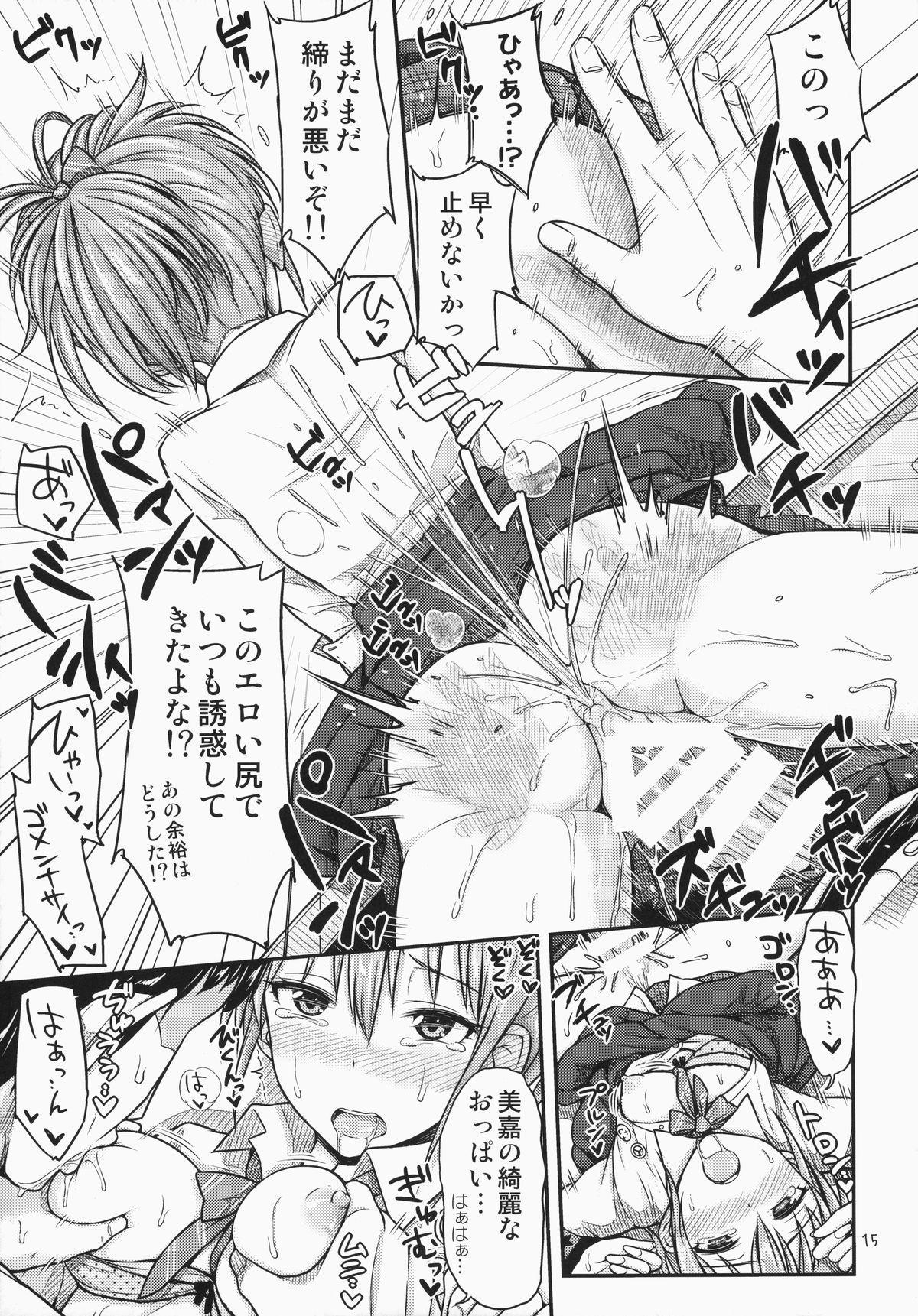 Oshioki!? Charisma Gyaru ☆ 15