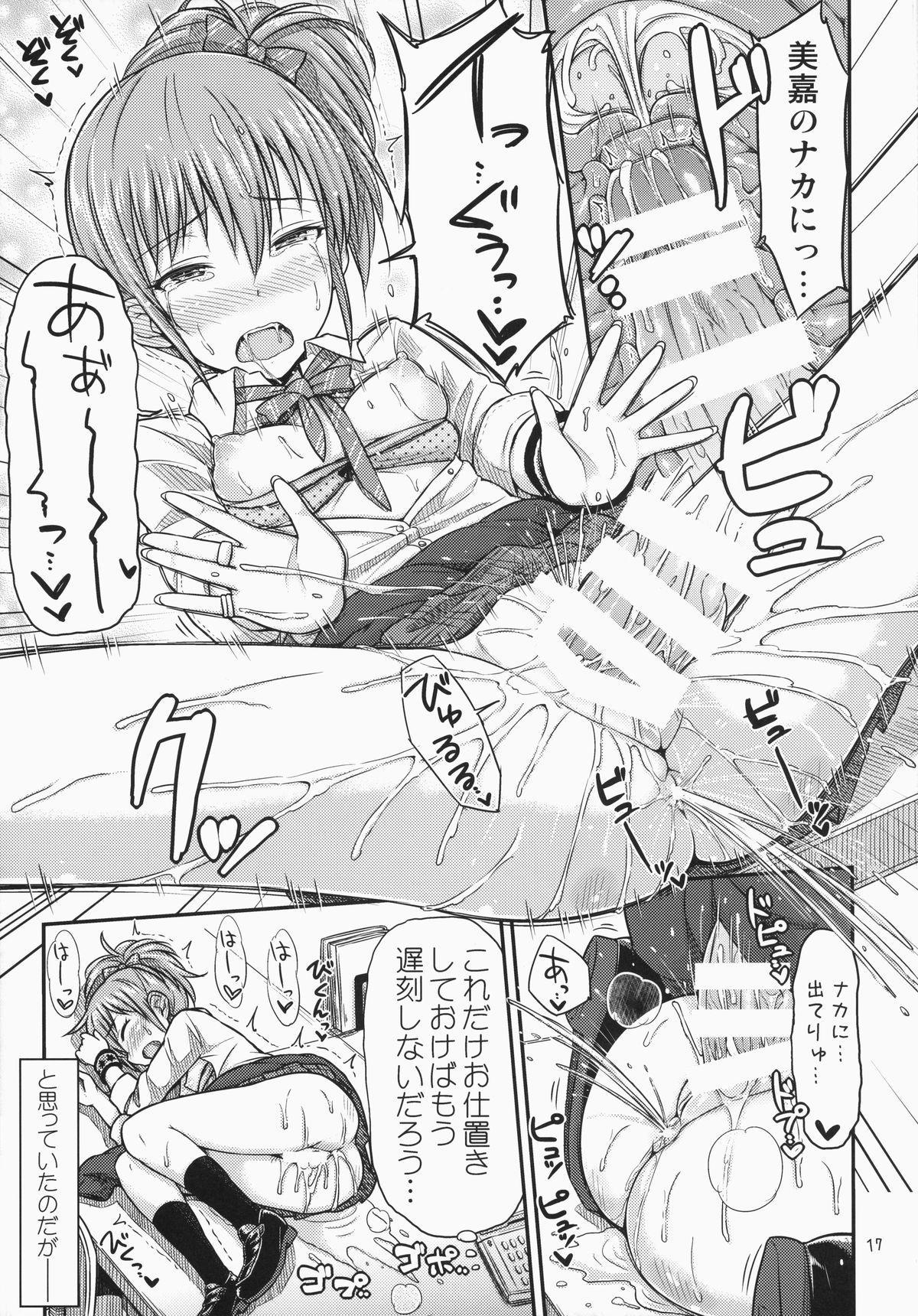 Oshioki!? Charisma Gyaru ☆ 17