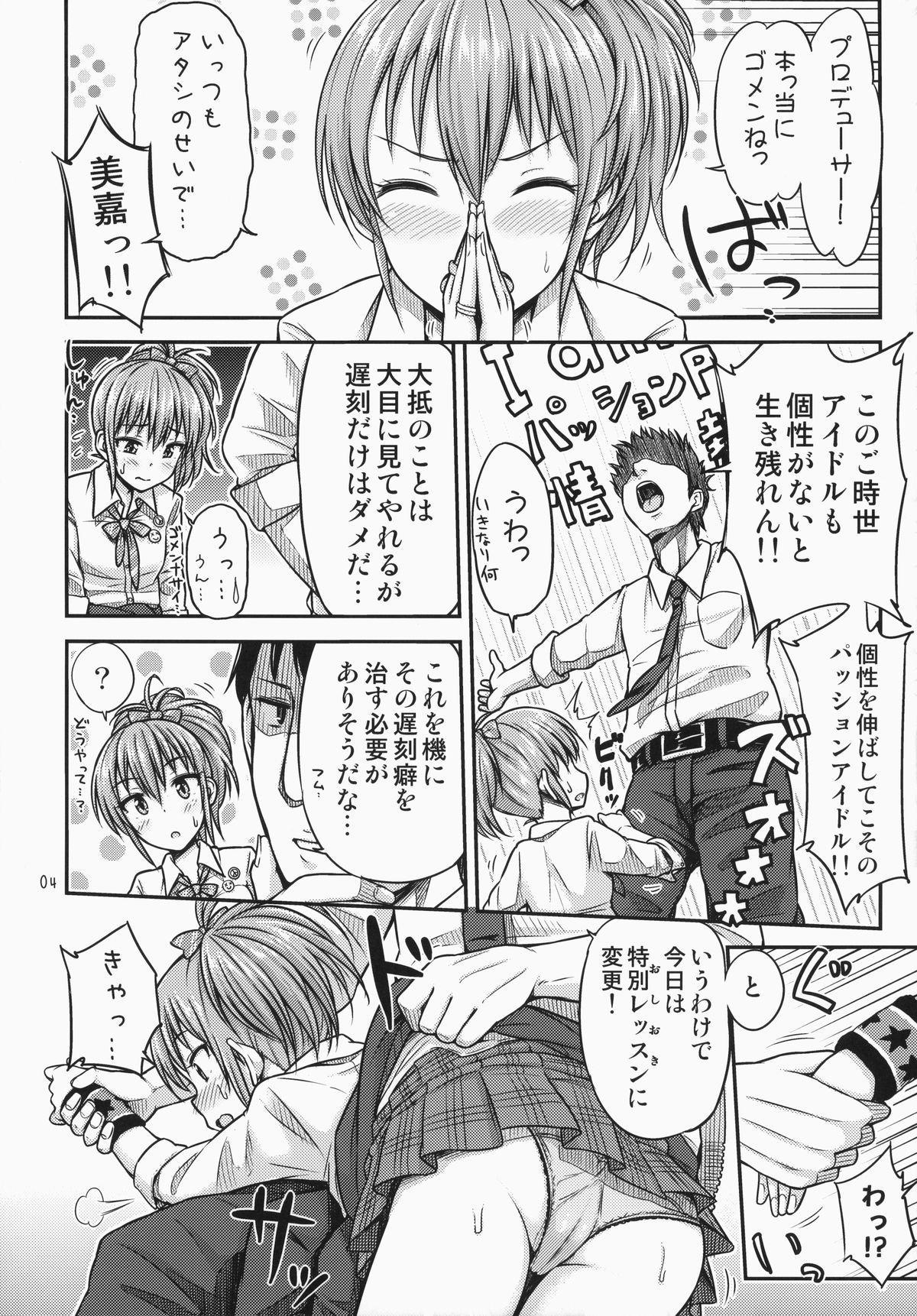 Oshioki!? Charisma Gyaru ☆ 4