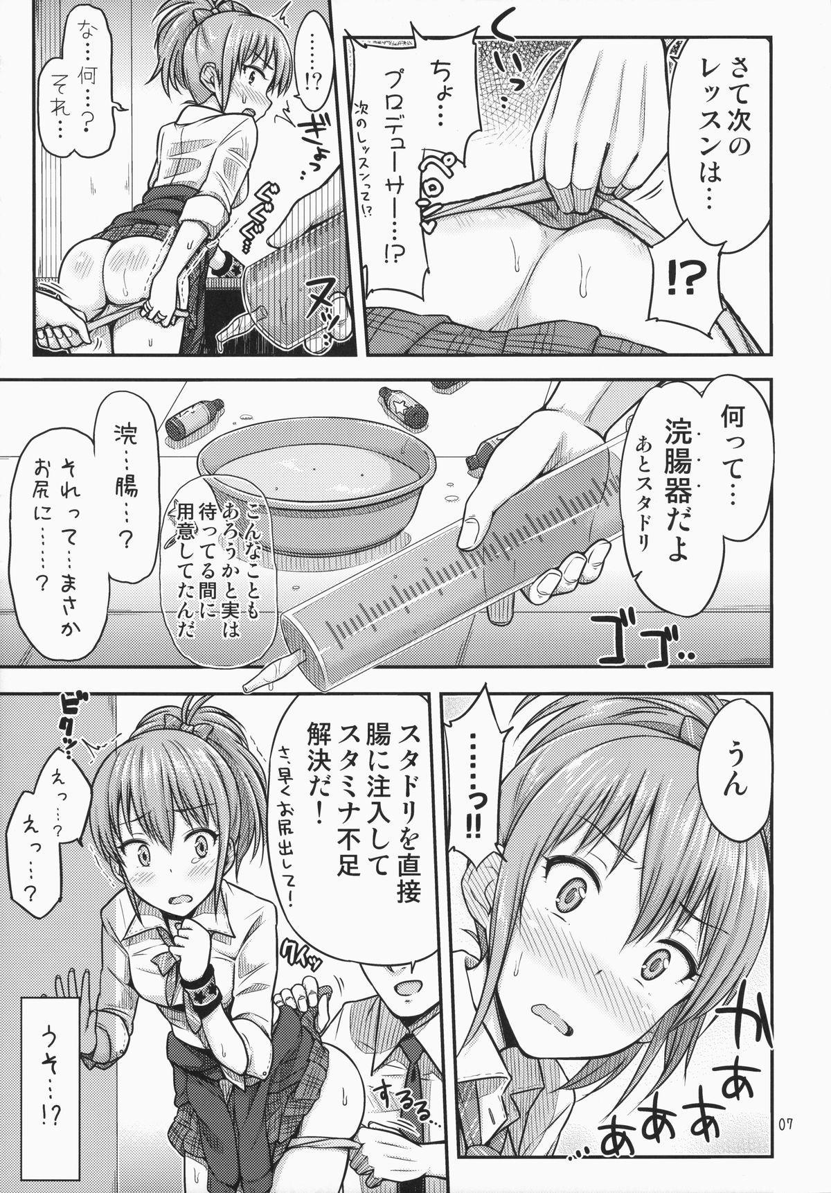 Oshioki!? Charisma Gyaru ☆ 7