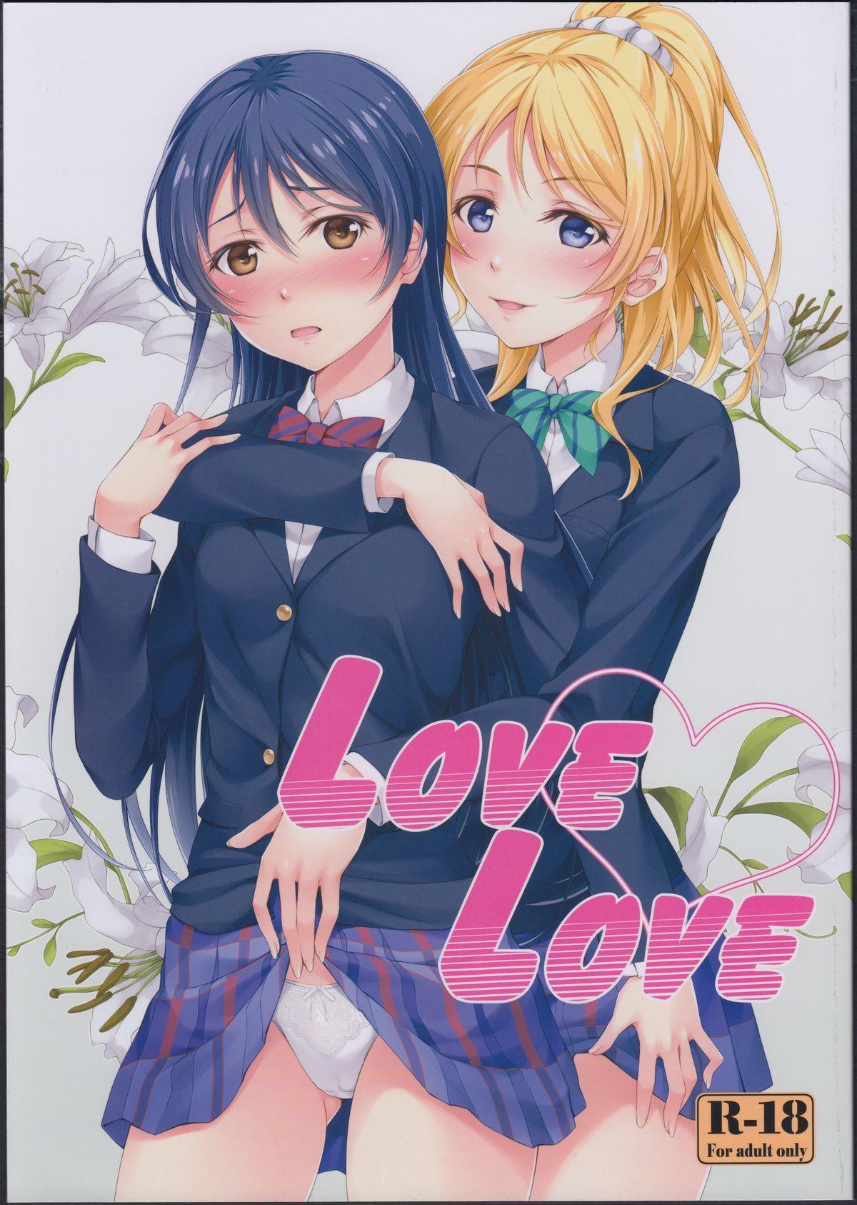 Love Love 0
