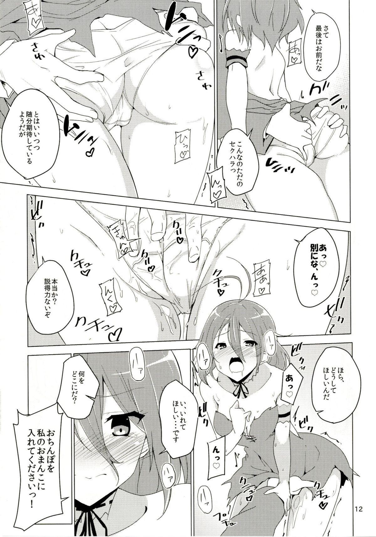 Elementario de Ikimashou! 11