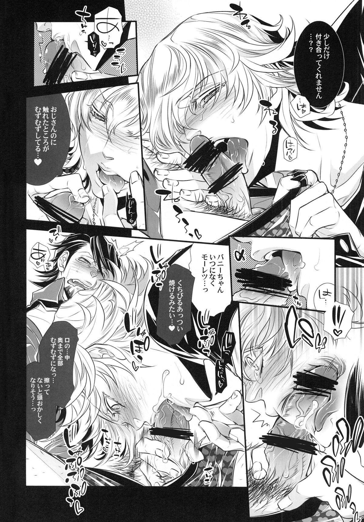 Bunny-chan to Iikoto Shiyokka 11