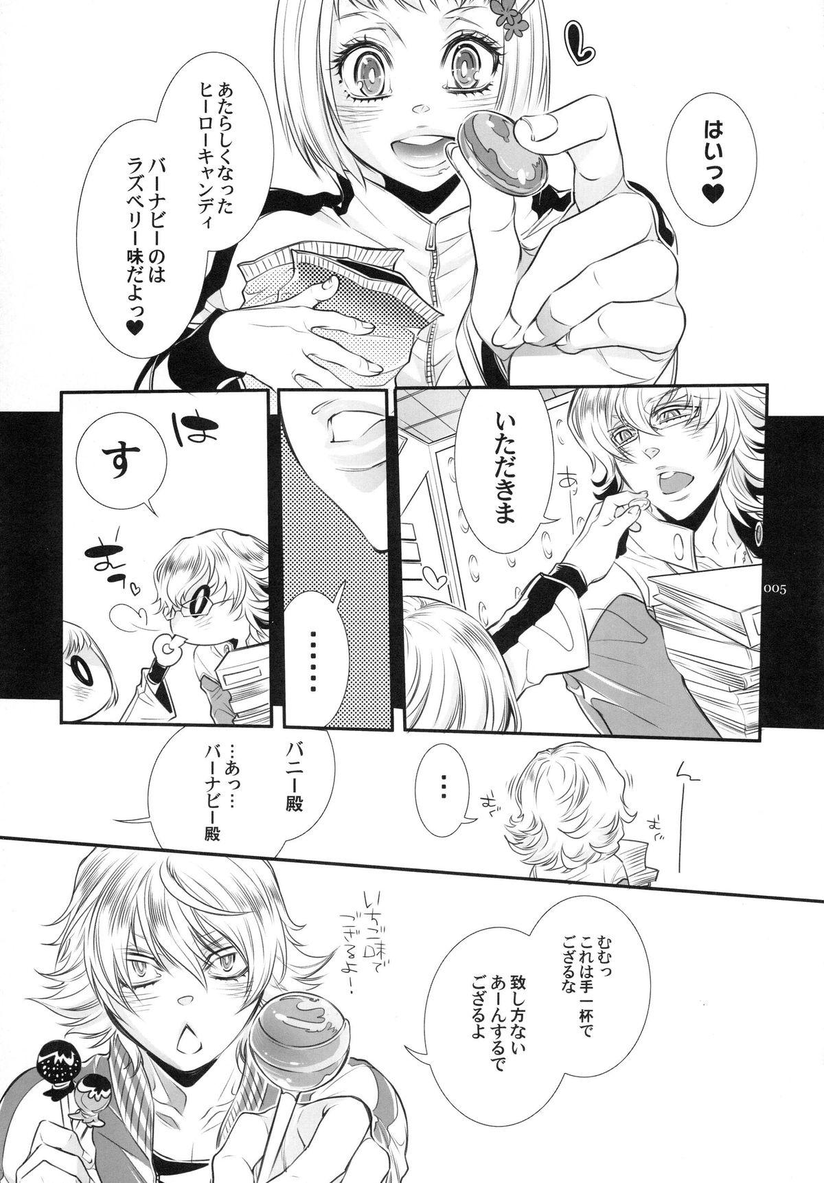 Bunny-chan to Iikoto Shiyokka 4