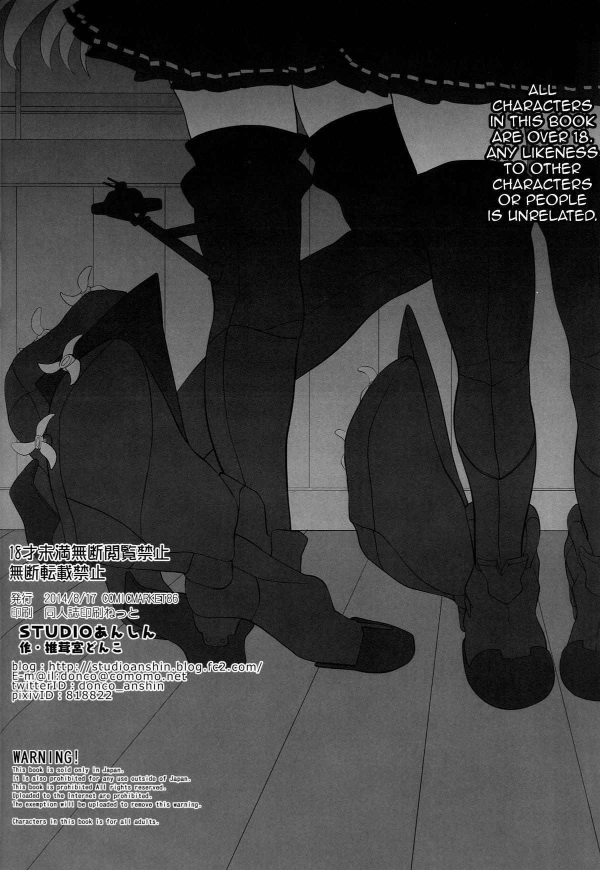 Kaga to Gokousen no Jijou 8
