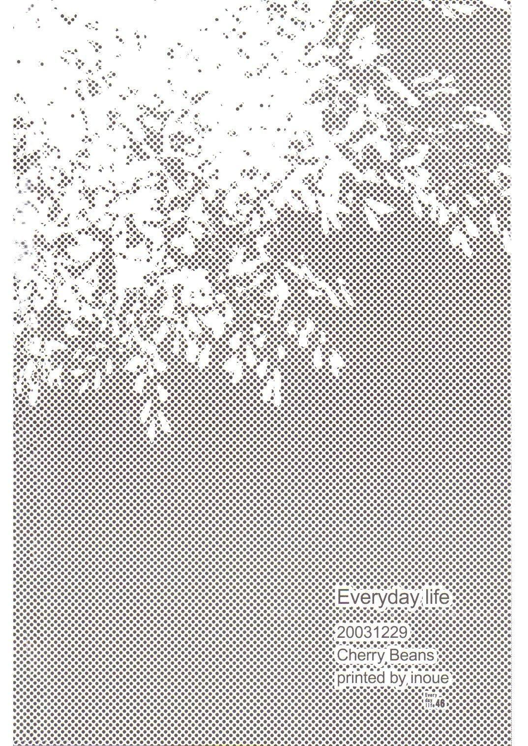 Everyday Life 33