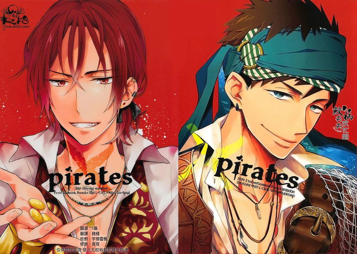 ×pirates! 0