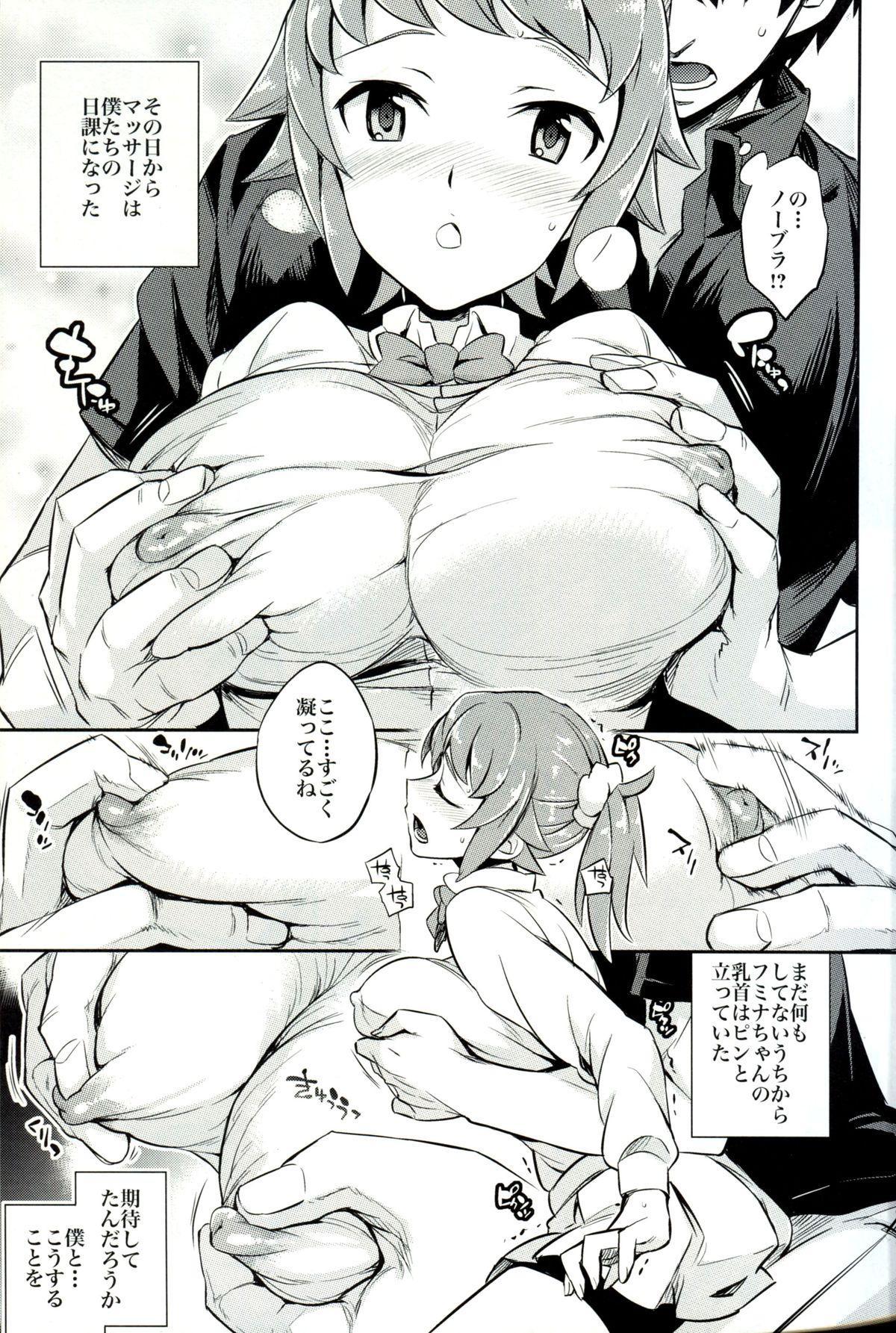 (C87) [Crazy9 (Ichitaka)] C9-15 Fumina-senpai to Mob Onii-chan (Gundam Build Fighters Try) 7