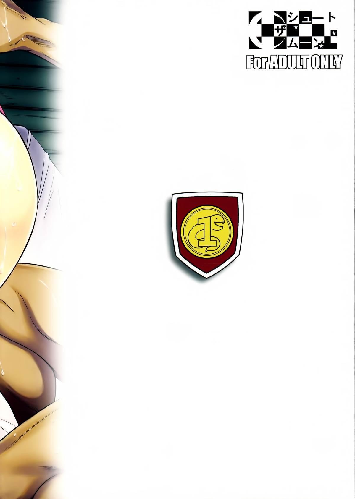 Tatta Hitori no Youheidan 2 | One-Man Mercenary Army 2 29