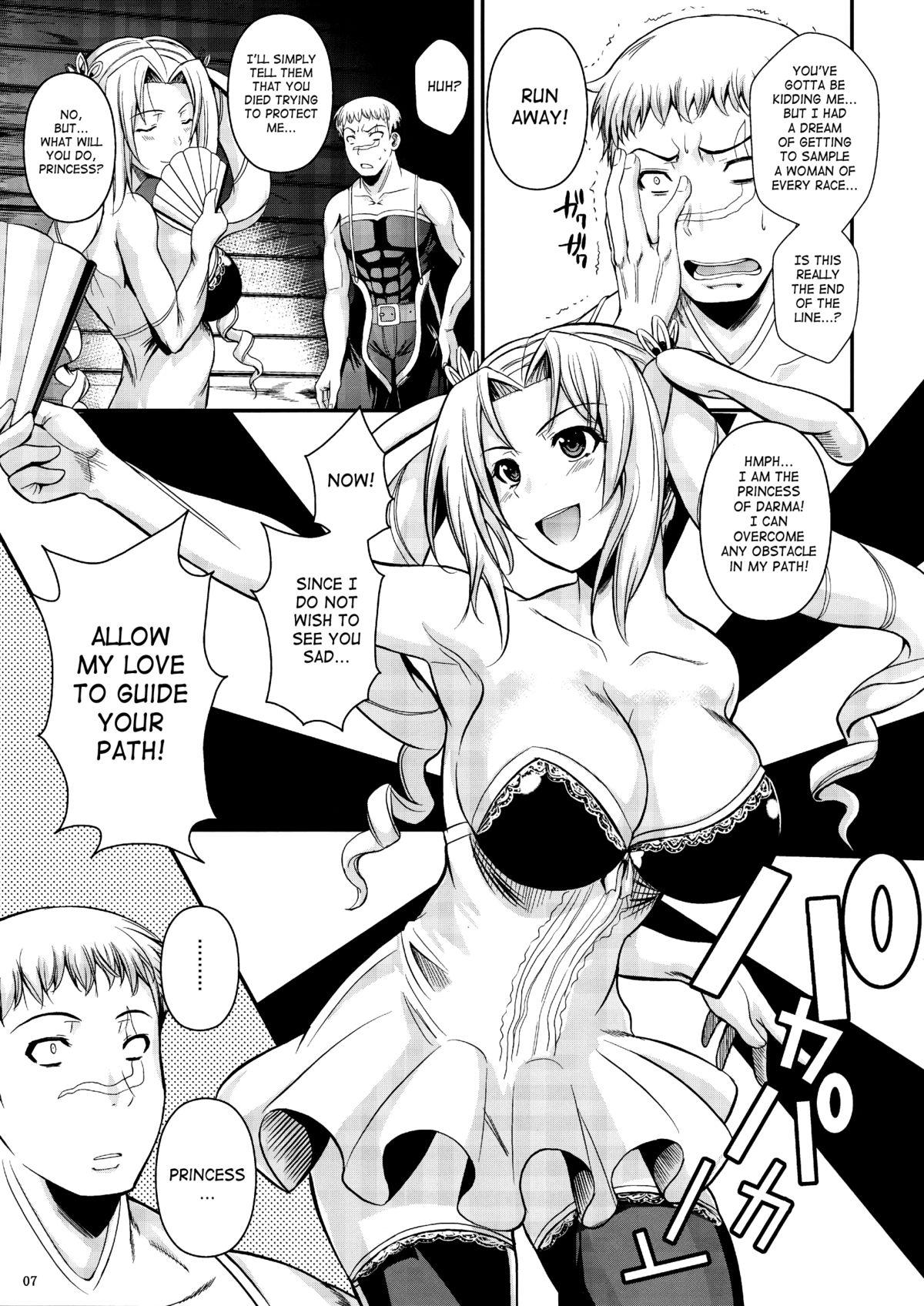 Tatta Hitori no Youheidan 2 | One-Man Mercenary Army 2 7
