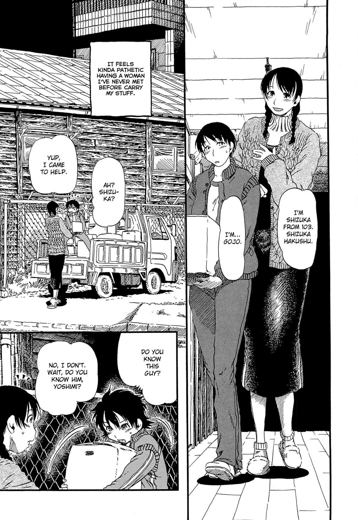 [Horihone Saizou] Molly House #1 ~Shitagi de Iyarashiku~   Molly House 1 ~Naughty in Underwear~ (Kawaii Boku) [English] =Short Wharf= 1
