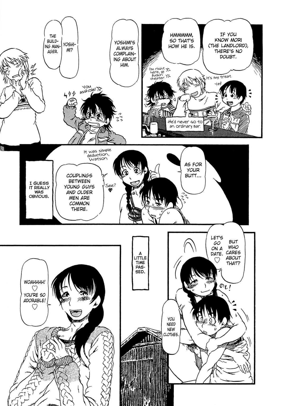 [Horihone Saizou] Molly House #1 ~Shitagi de Iyarashiku~   Molly House 1 ~Naughty in Underwear~ (Kawaii Boku) [English] =Short Wharf= 26