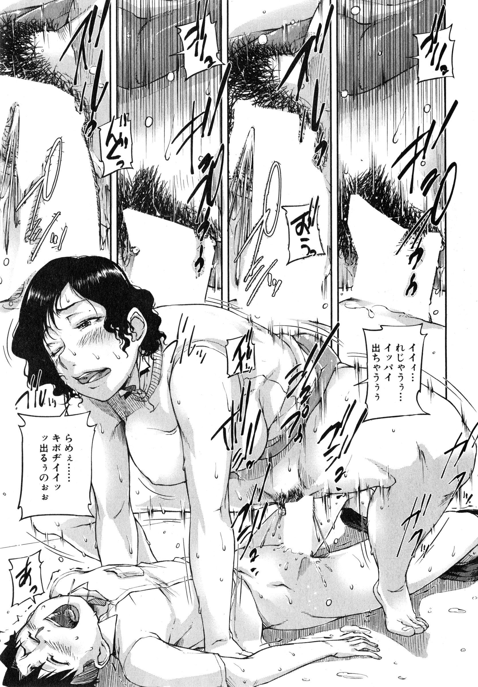 We are the Chijo Kyoushi Ch. 1-2 26