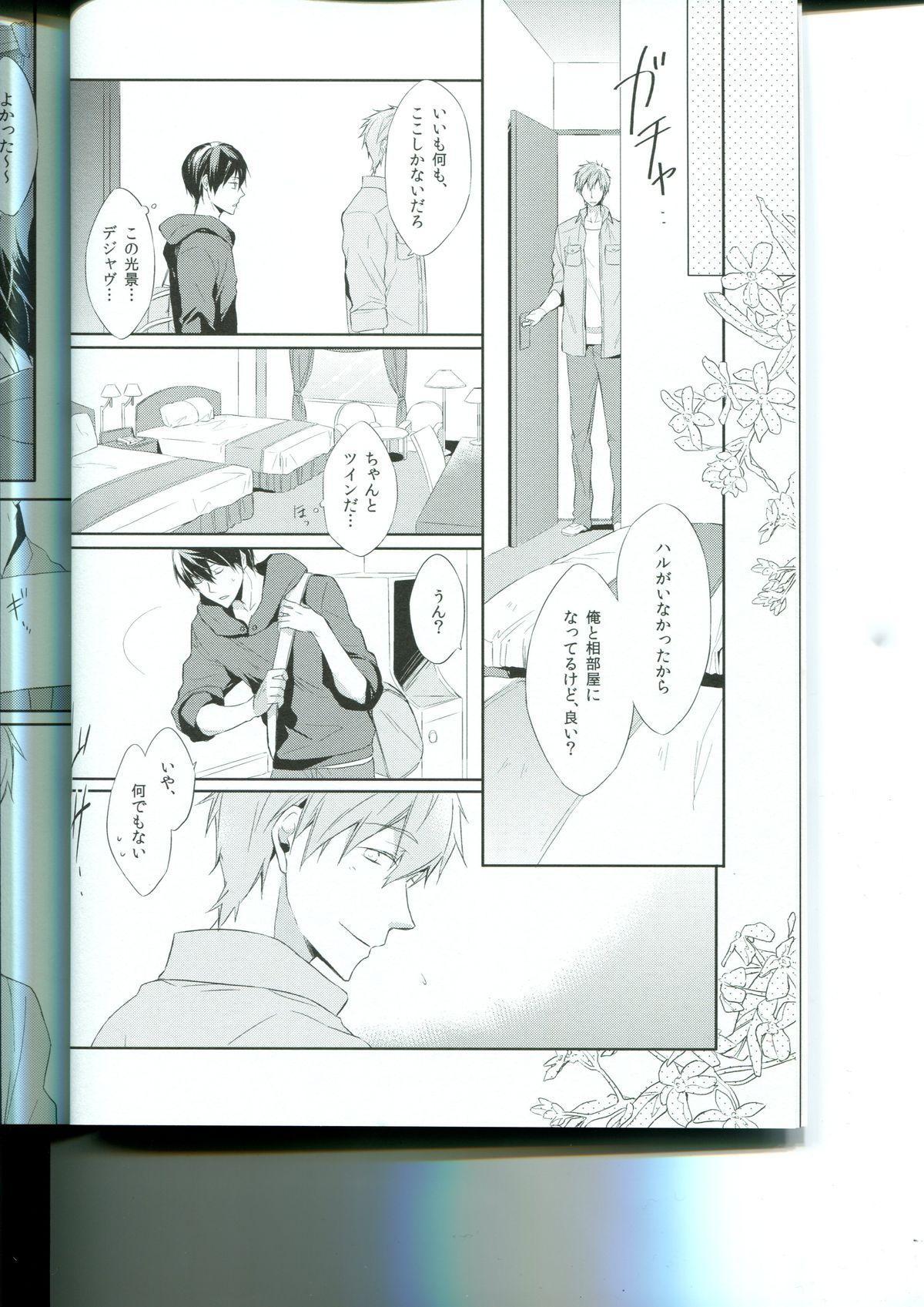 Tenohira no Blue Star 3
