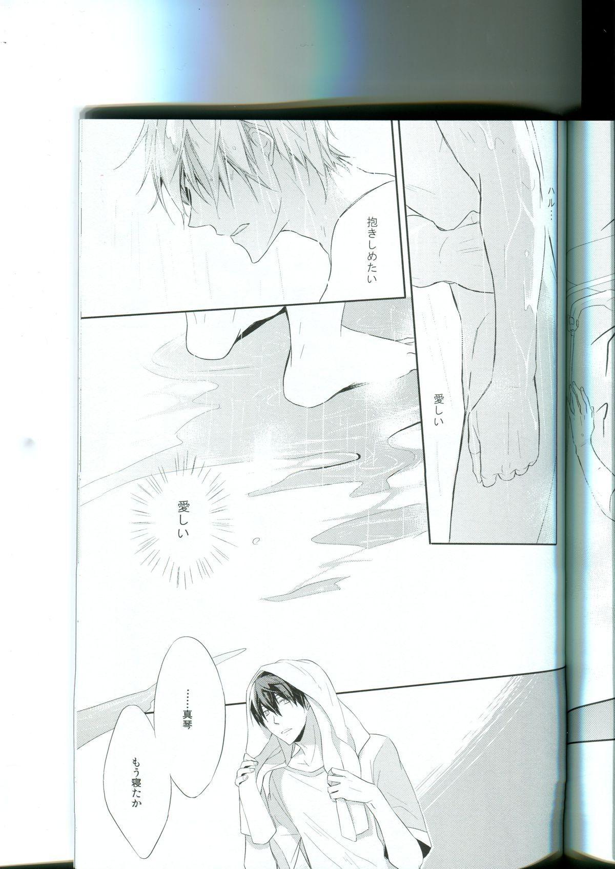 Tenohira no Blue Star 8