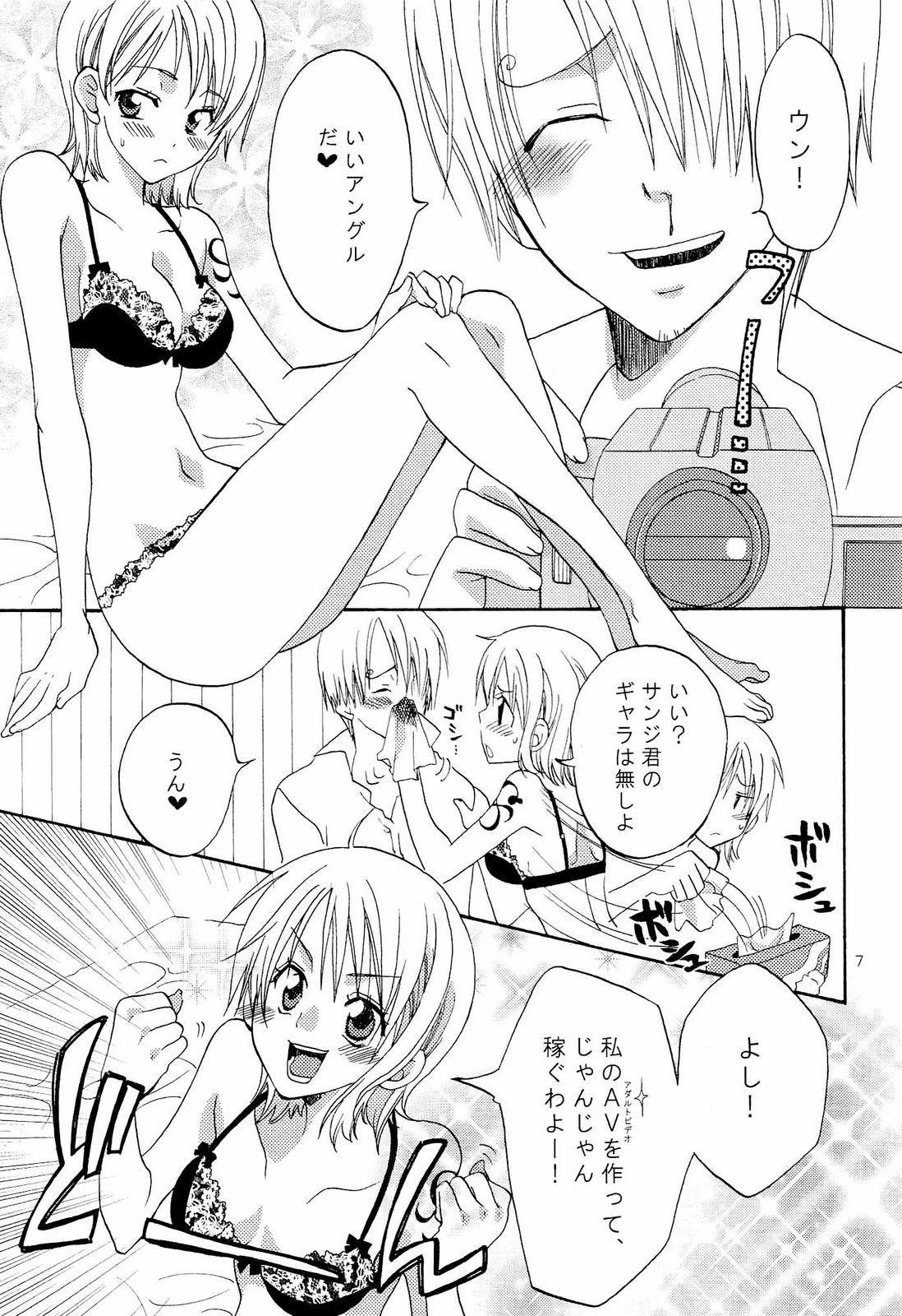 Kanjuku Orange 5