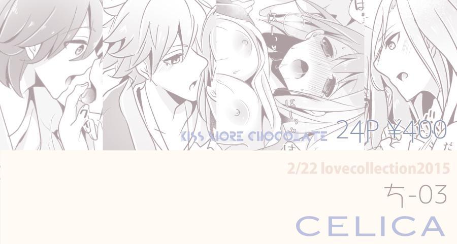 [CELICA (Serika)]KISS MORE CHOCOLATE(Uta no Prince-sama)sample 5
