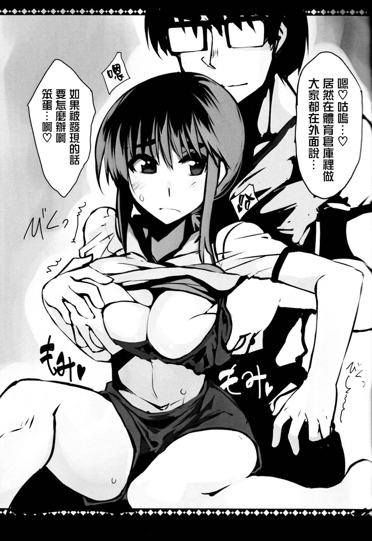 Fuyumiko 18