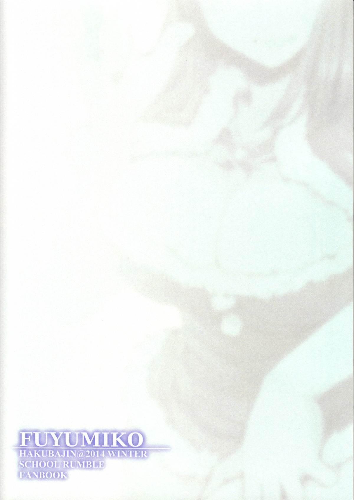 Fuyumiko 22