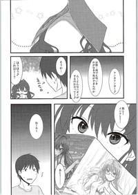 Ichinose Gifted 6
