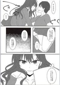 Ichinose Gifted 7