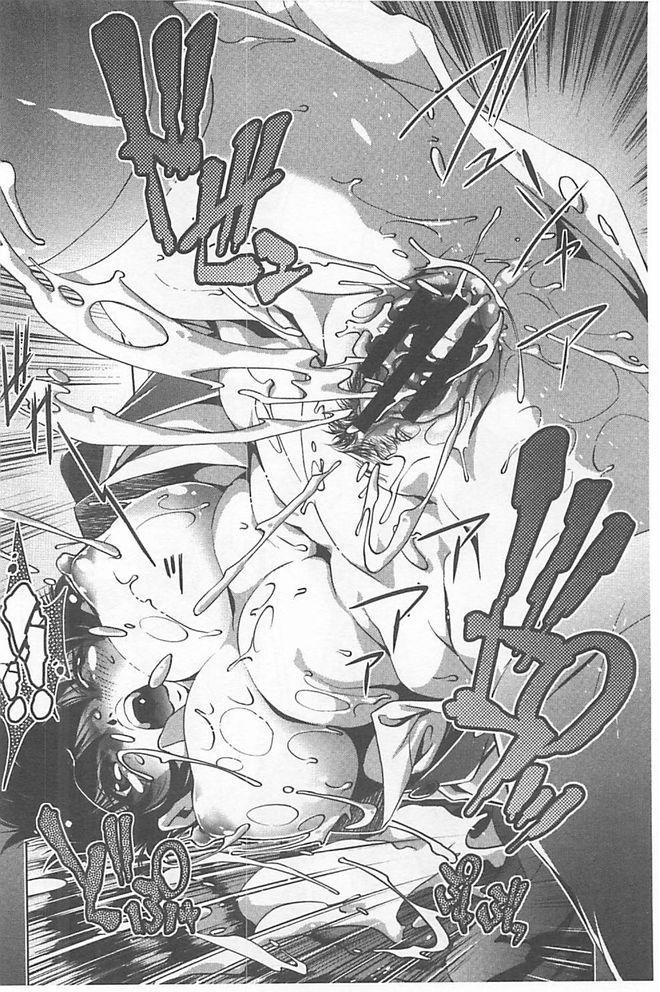 Yah! Toumei Ningen X 71