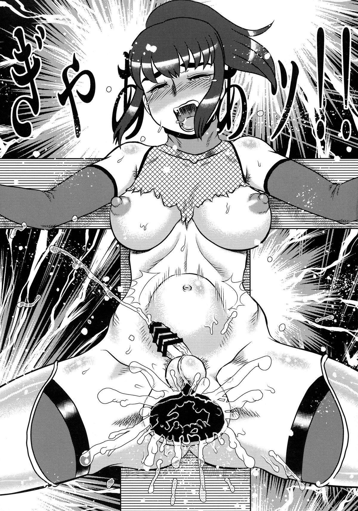 Shin Hanzuuryoku XXX 36
