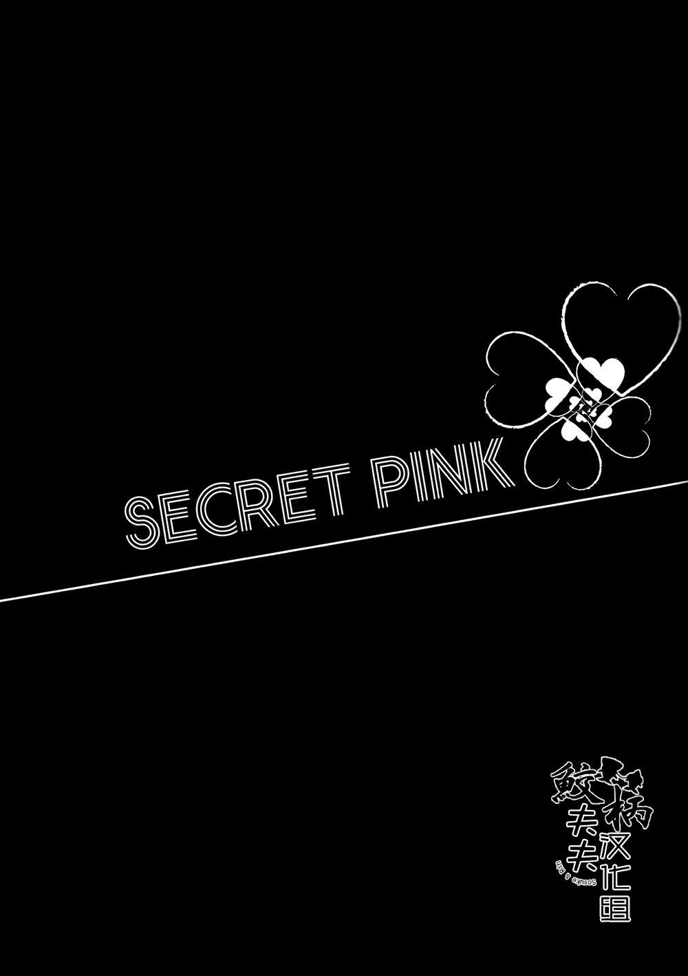 SECRET PINK 39
