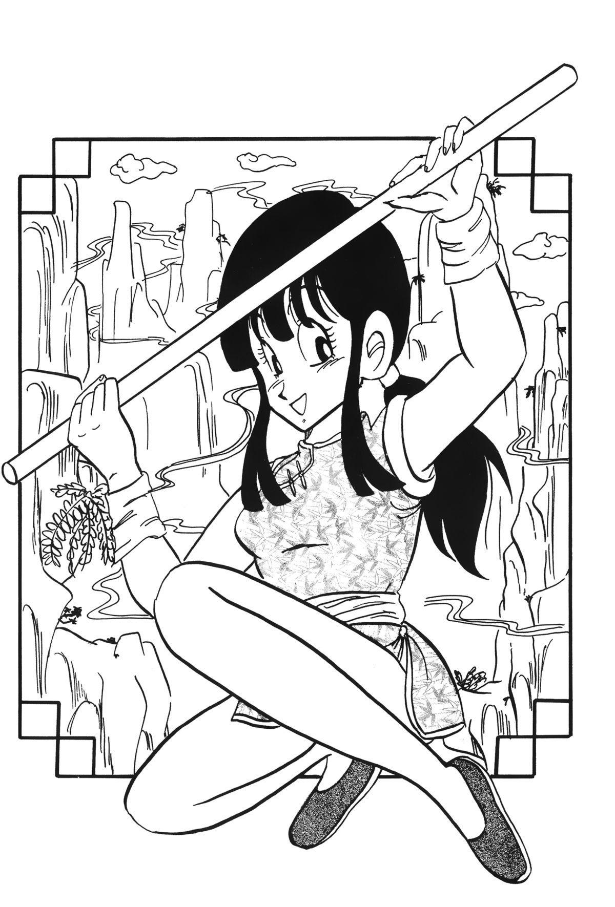 Dragon Pearl 02 16