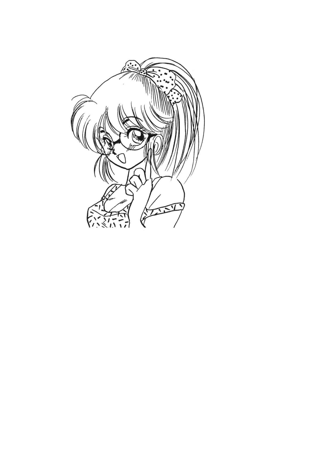 Dragon Pearl 02 2