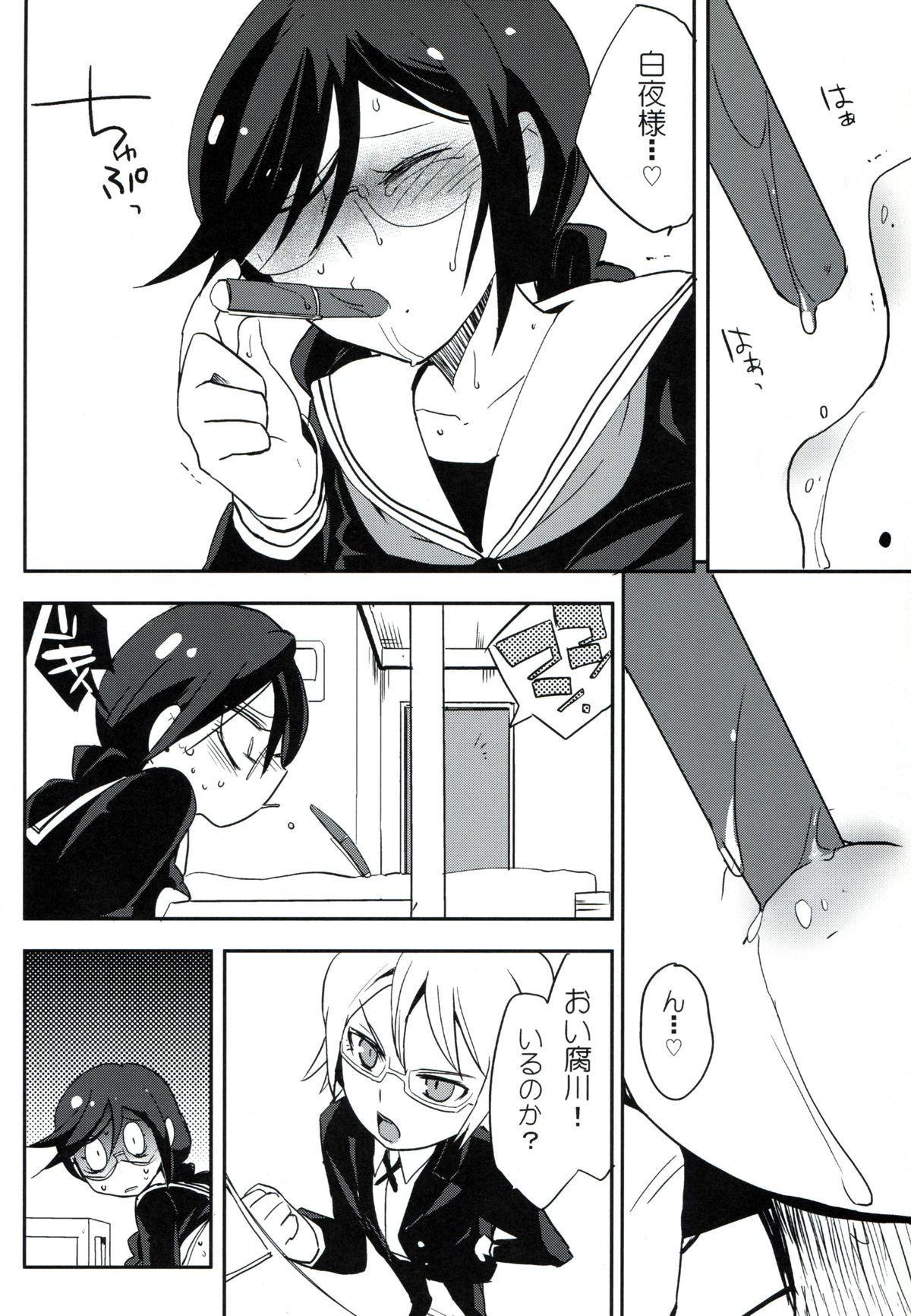 Hentai Mousou Shoujo 16