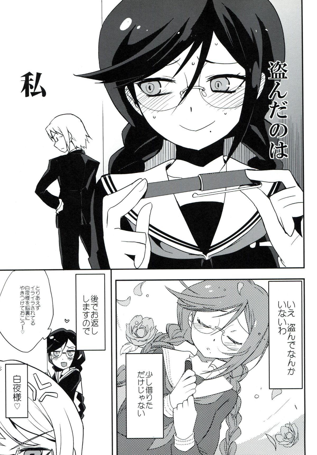 Hentai Mousou Shoujo 5