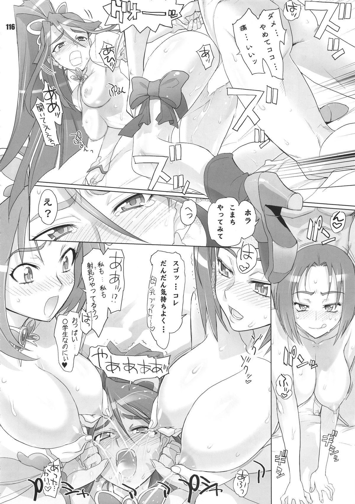 Inazuma Pretty Warrior 114