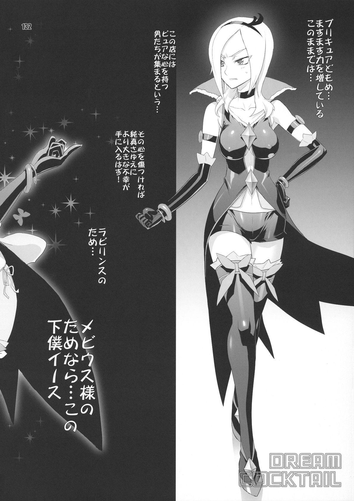 Inazuma Pretty Warrior 130