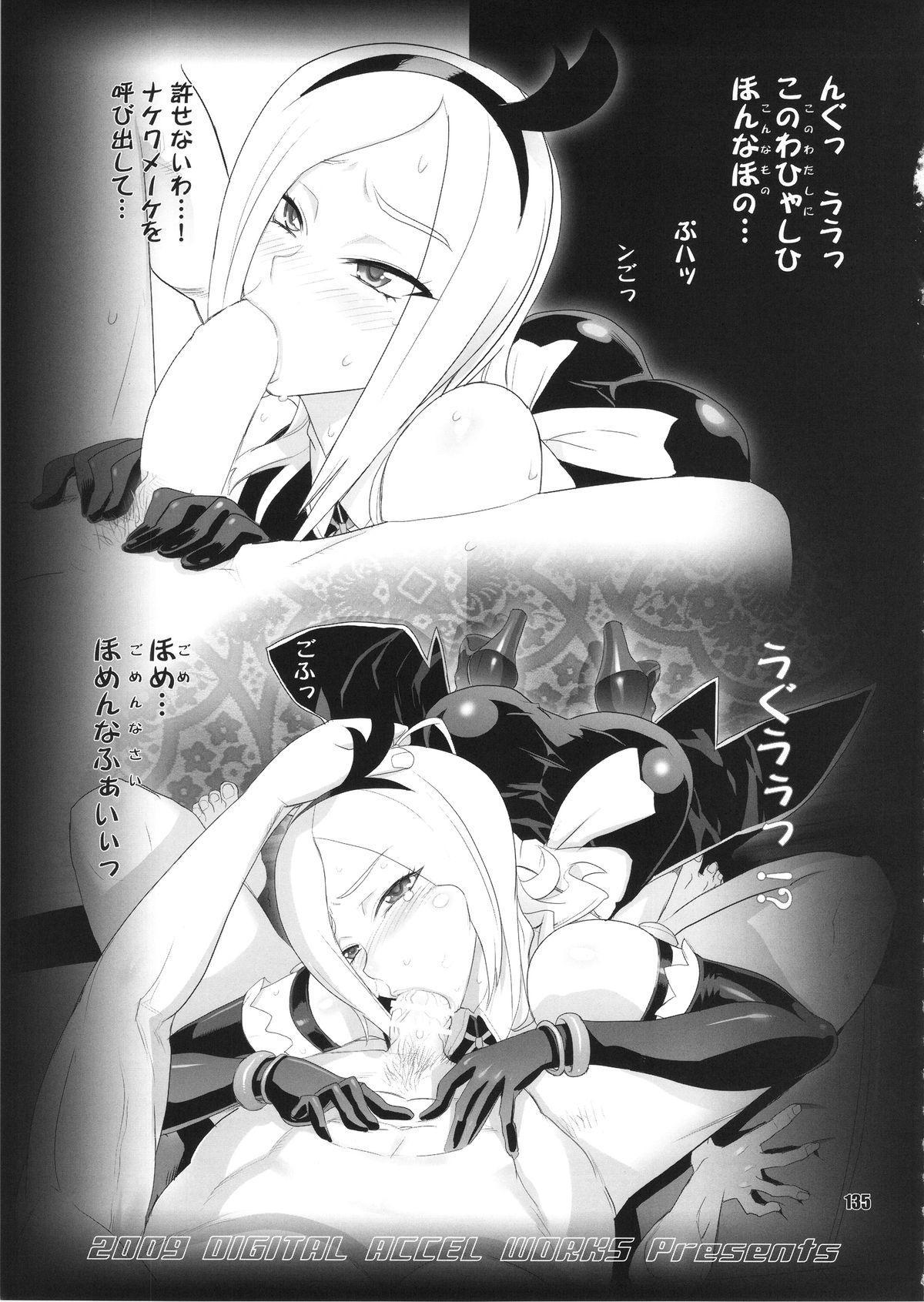 Inazuma Pretty Warrior 133