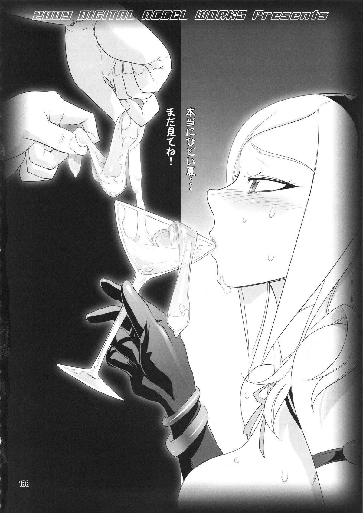 Inazuma Pretty Warrior 136