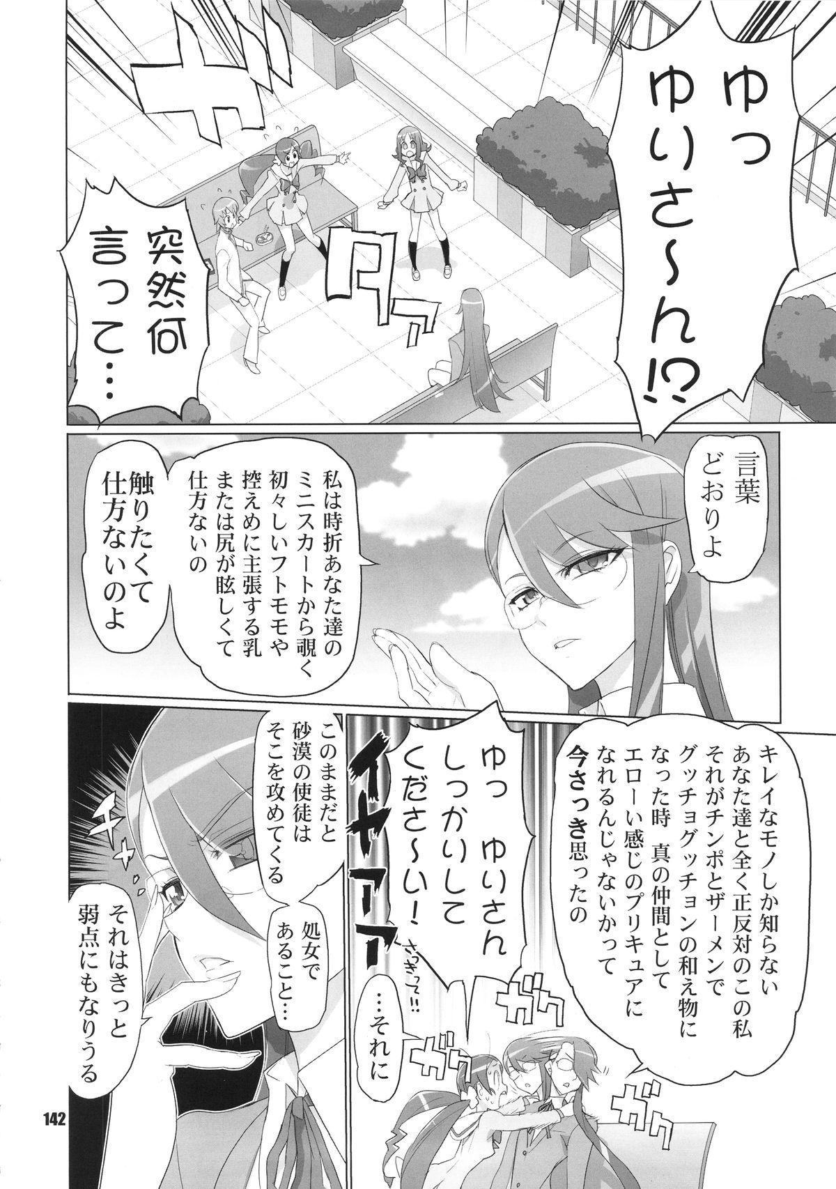 Inazuma Pretty Warrior 140