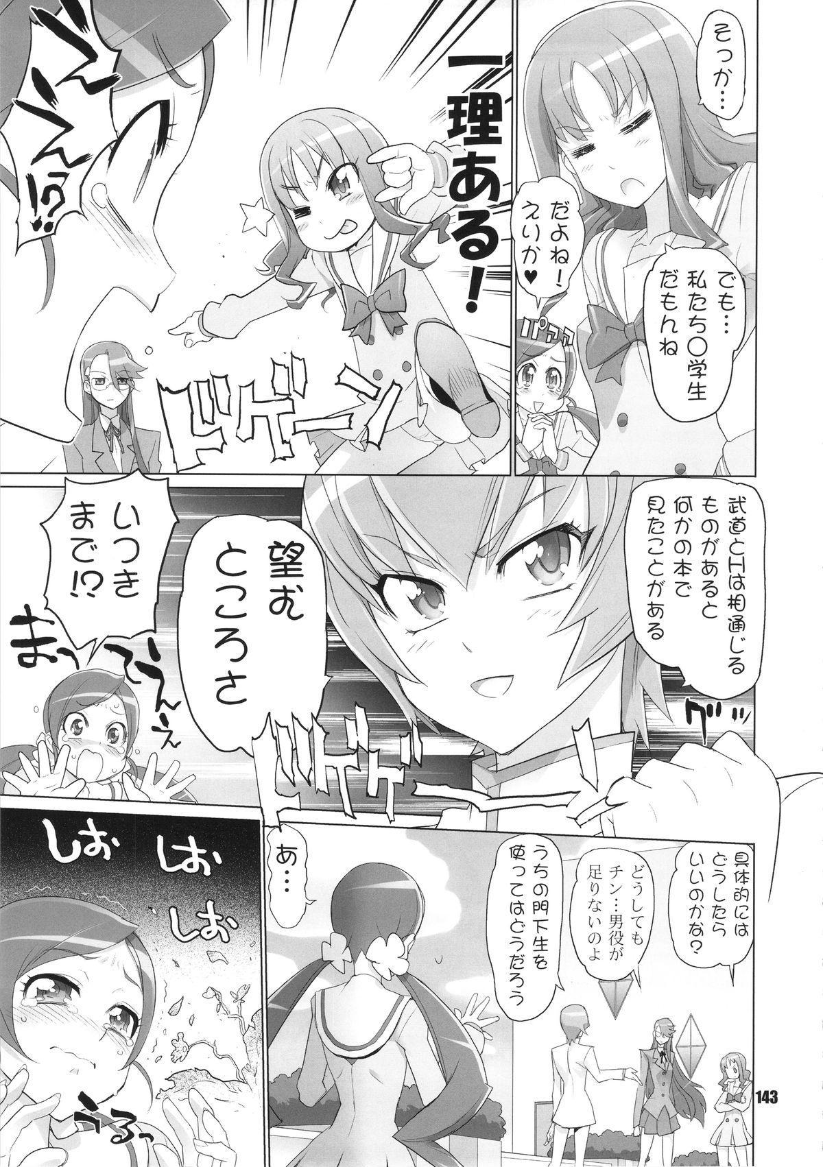 Inazuma Pretty Warrior 141