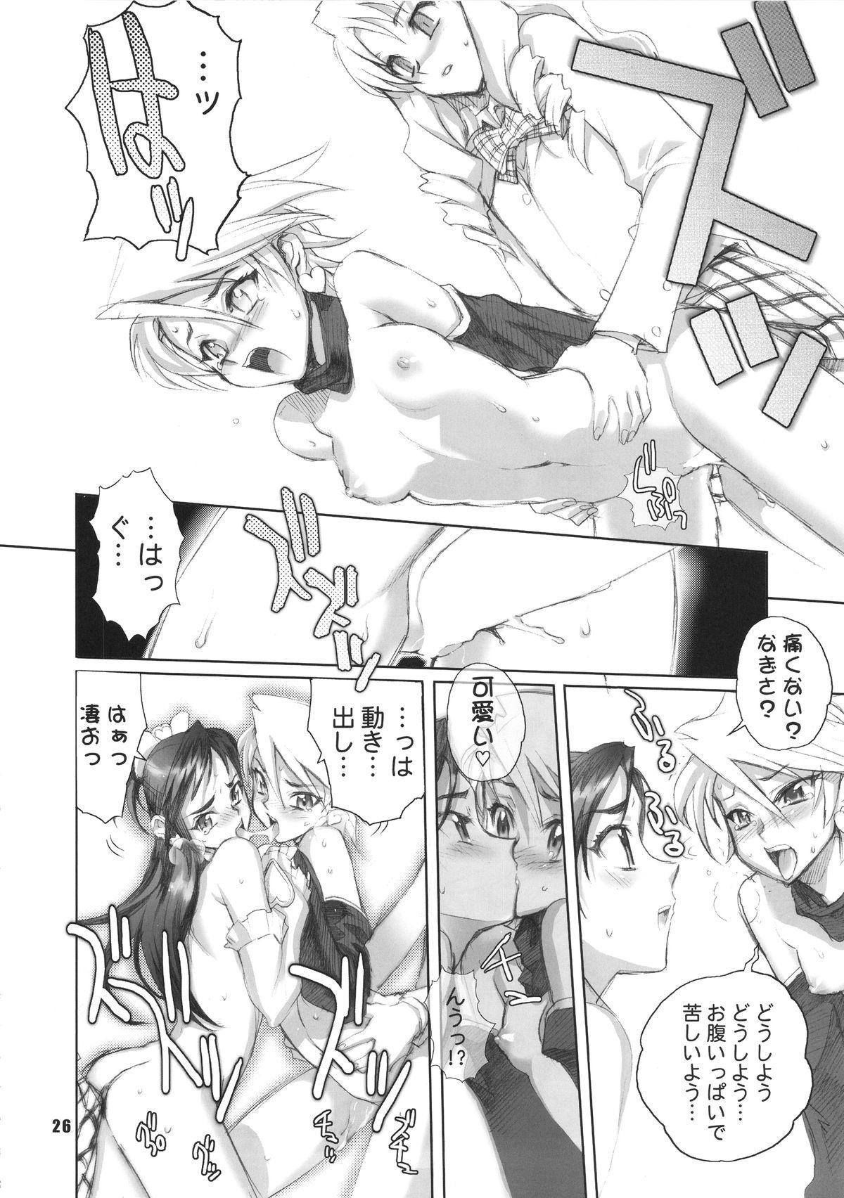 Inazuma Pretty Warrior 24