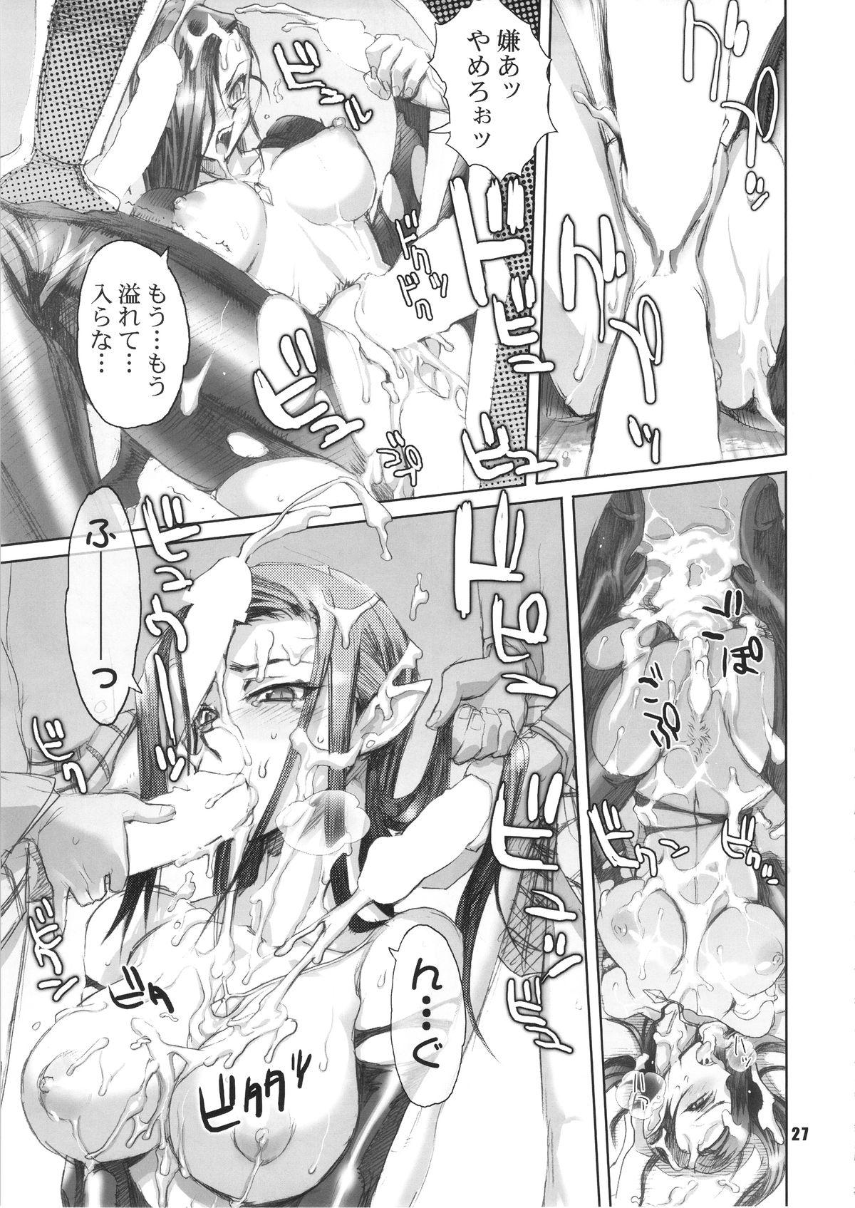 Inazuma Pretty Warrior 25
