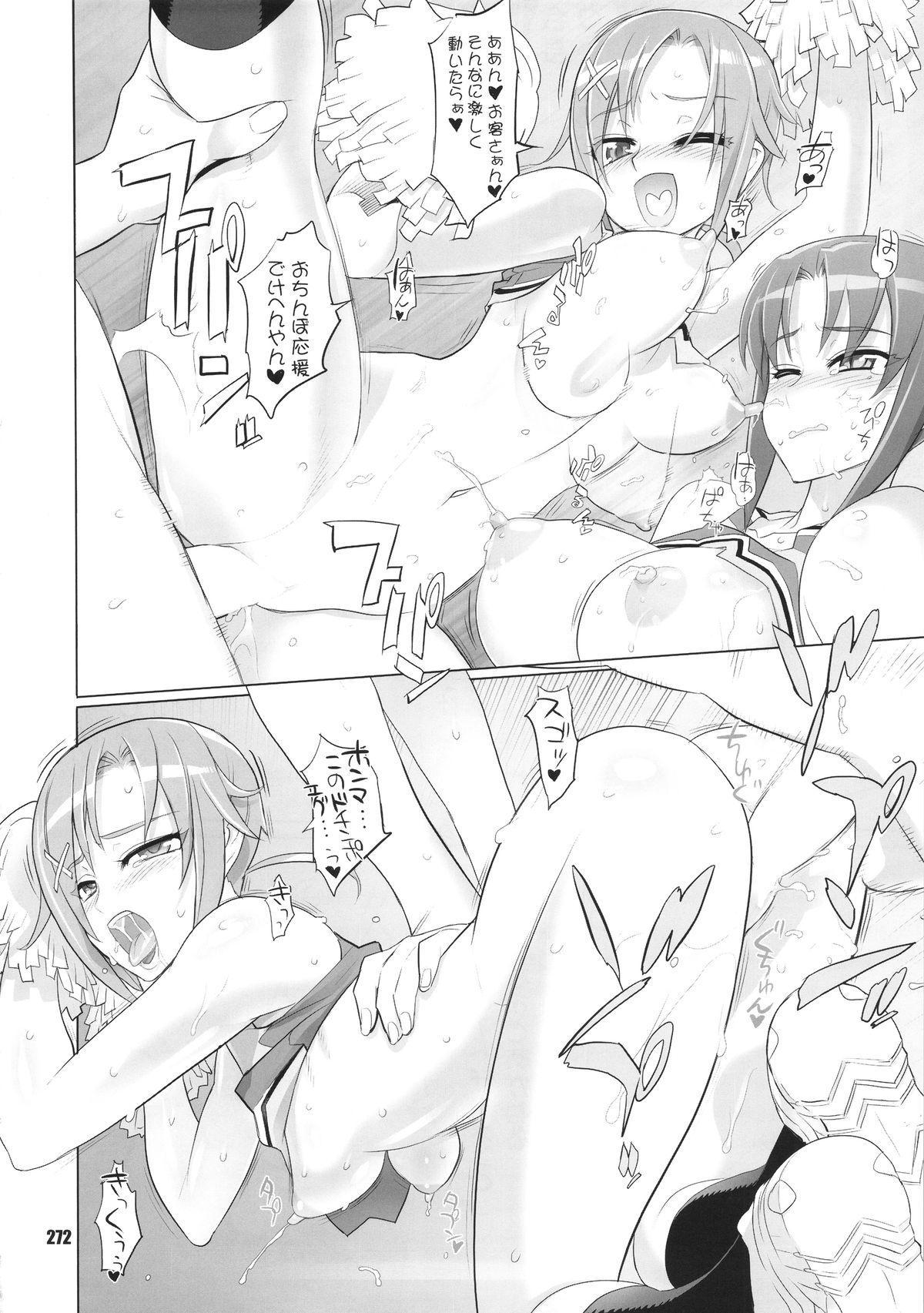 Inazuma Pretty Warrior 270