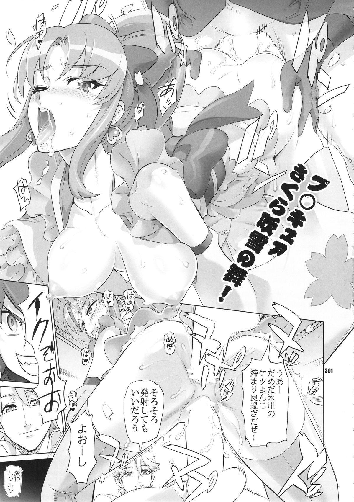Inazuma Pretty Warrior 299
