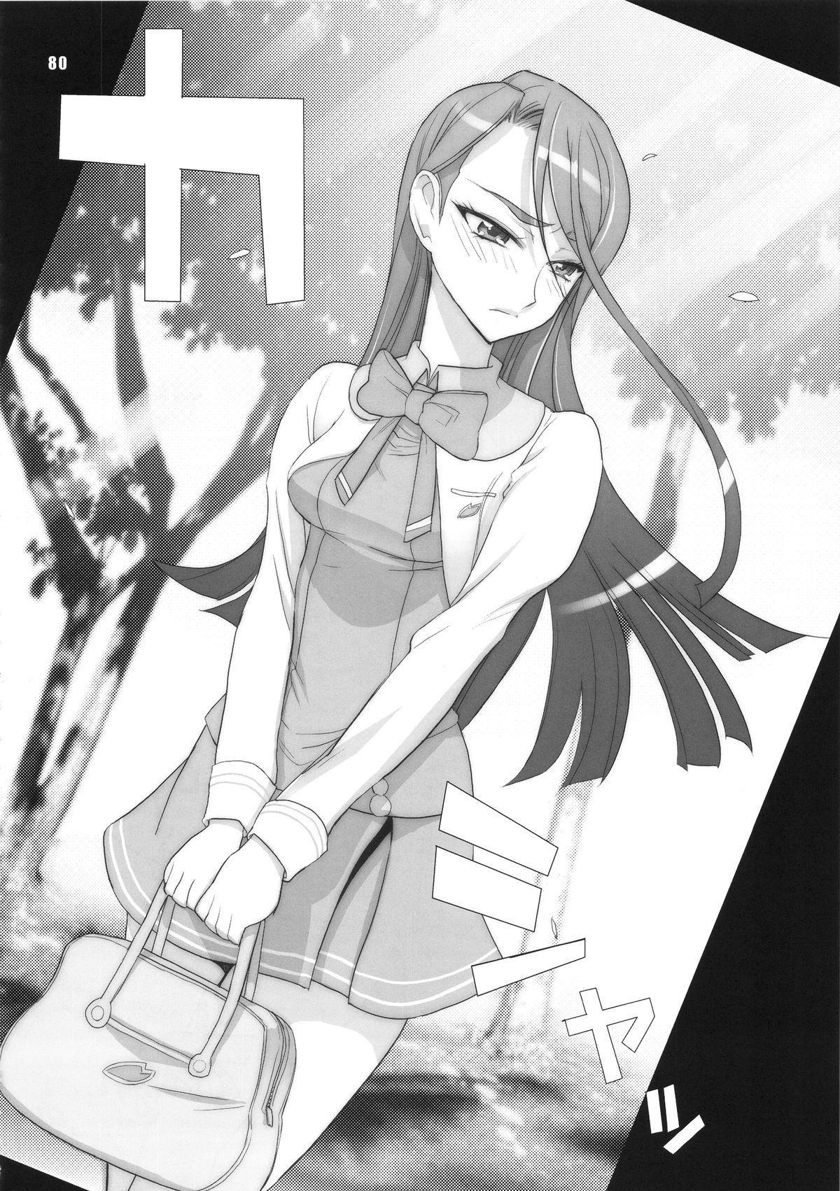 Inazuma Pretty Warrior 78