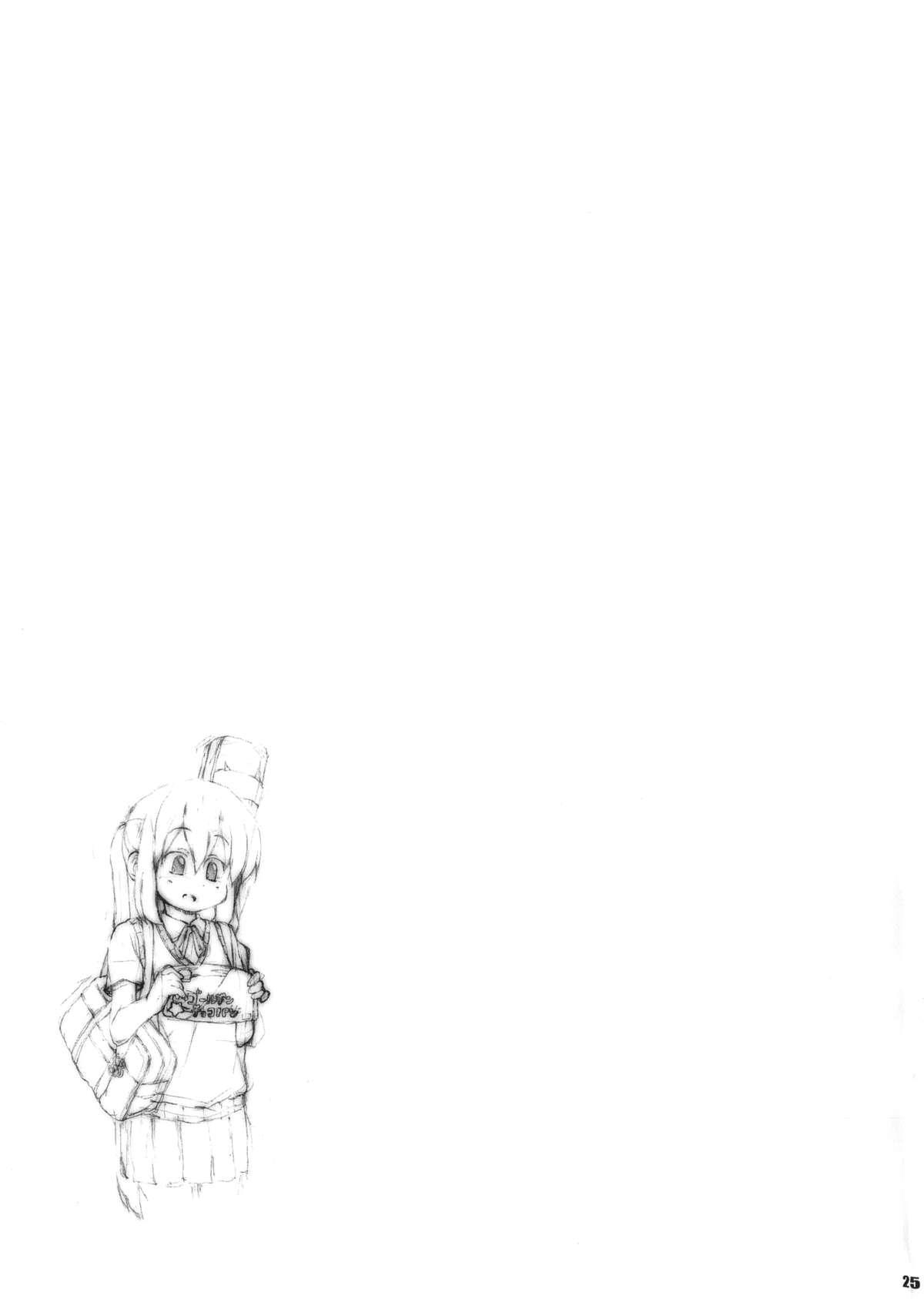 Roshutsu x Keion 23
