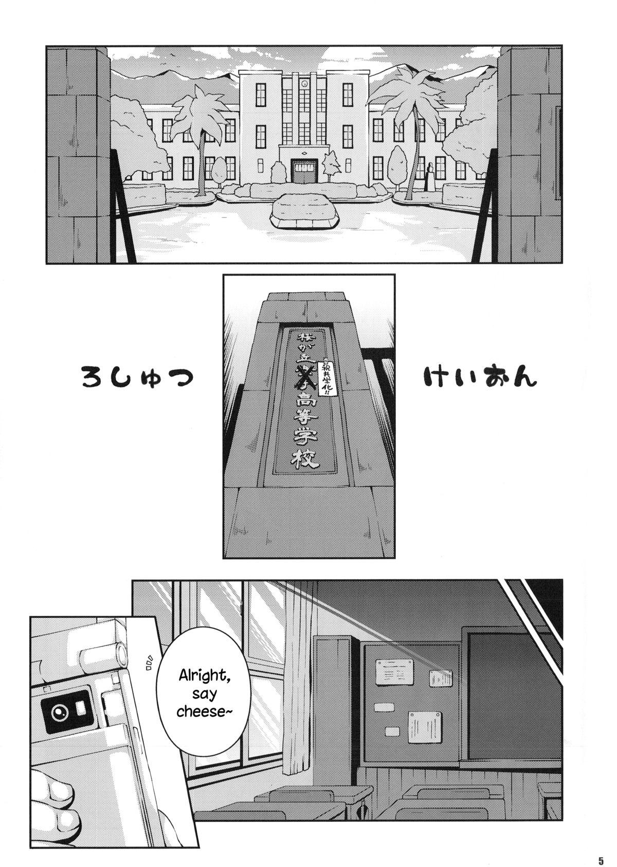 Roshutsu x Keion 3
