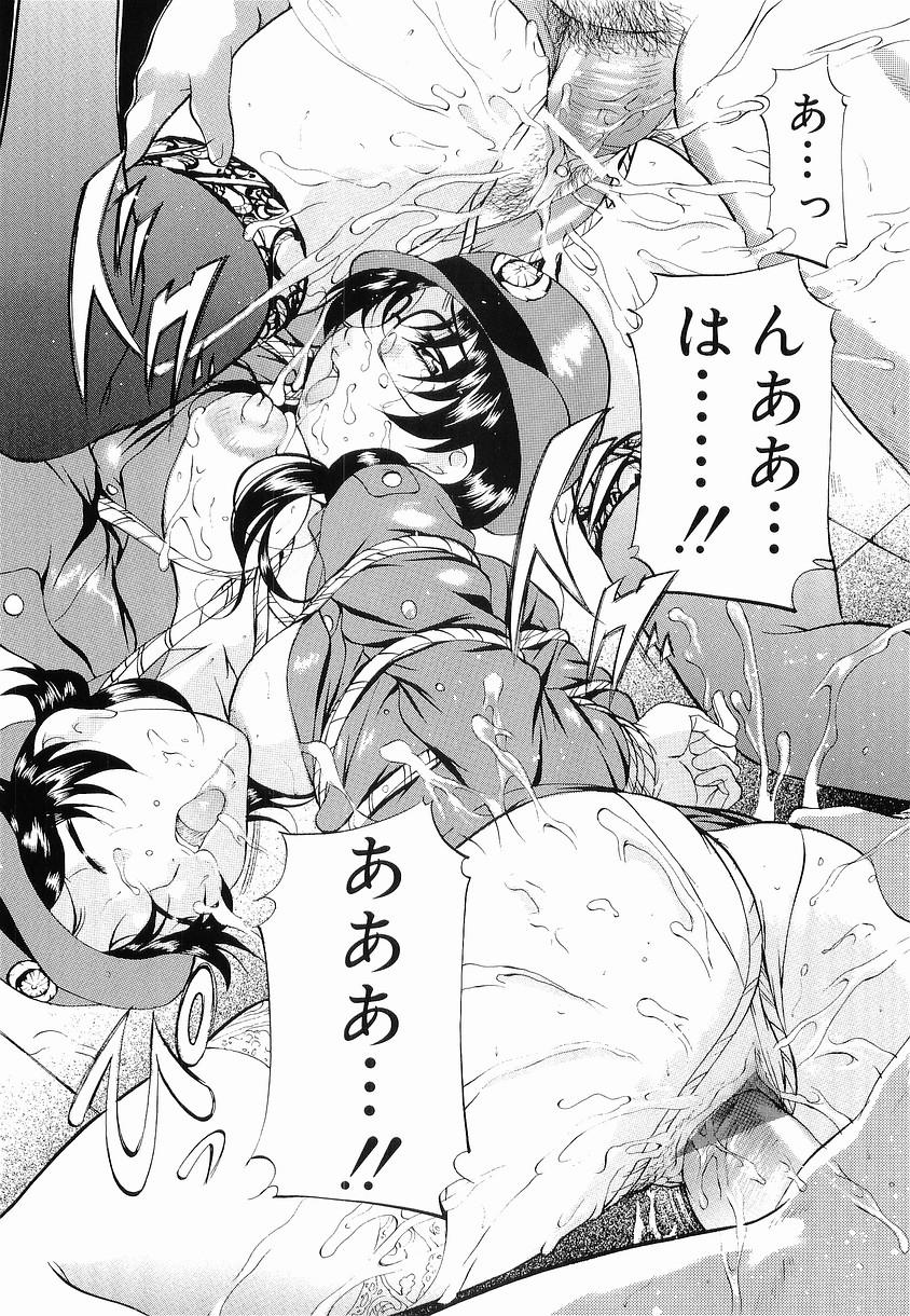 Kedamono Gokko - Beast Play 22