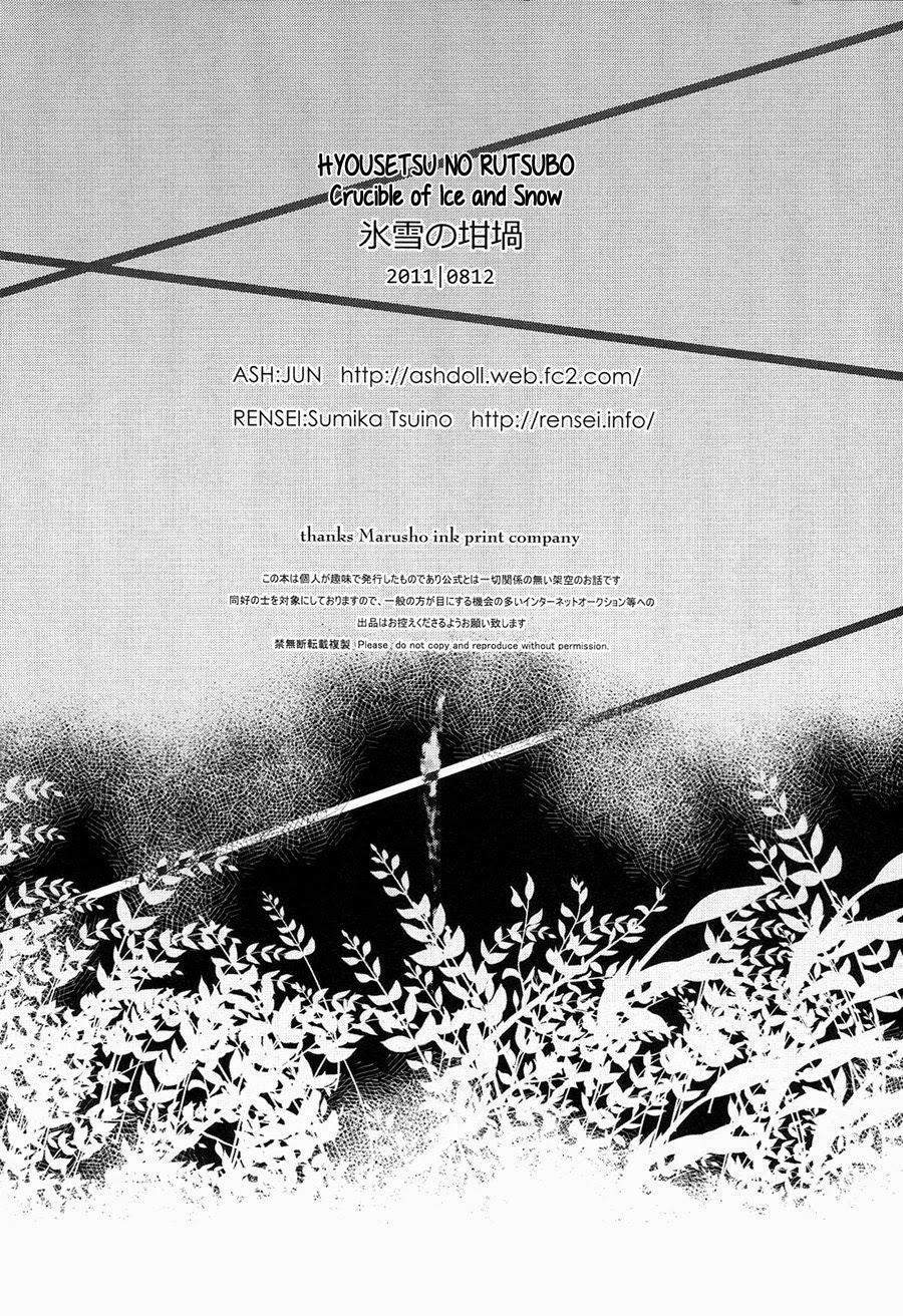 Hyousetsu no Rutsubo | Crucible of Ice and Snow 15