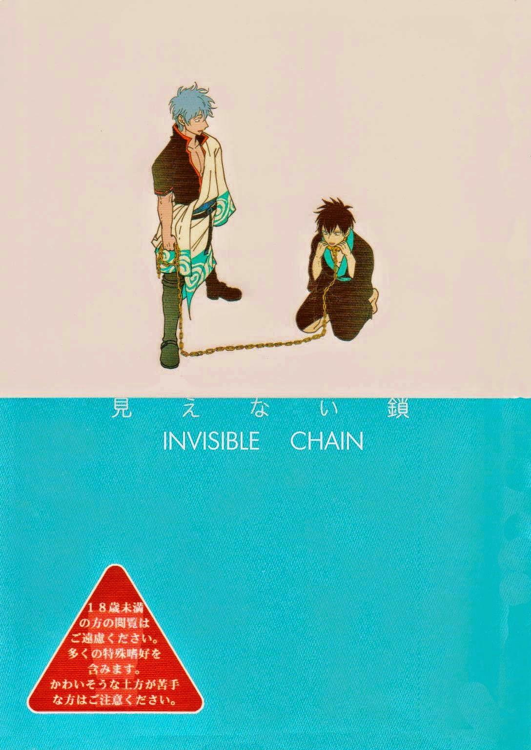 Mienai Kusari | Invisible Chain 0