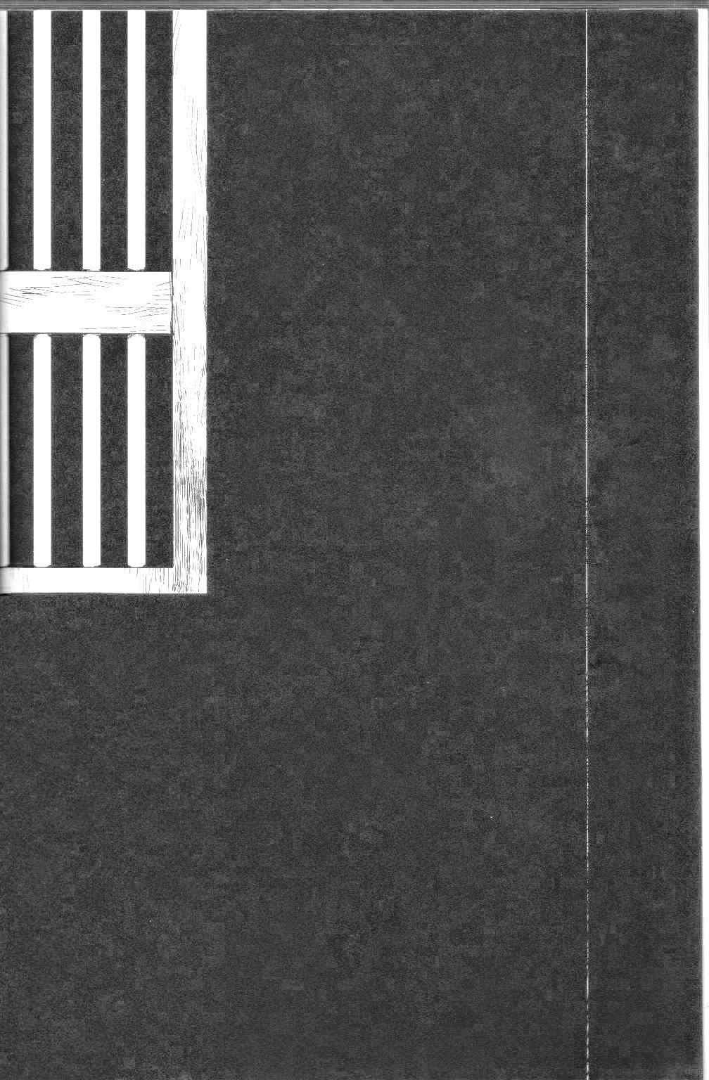 Mienai Kusari | Invisible Chain 1